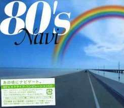Various Artists - 80's Navi flac