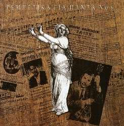 Various Artists - Rebetika Gia Panta No. 6 flac