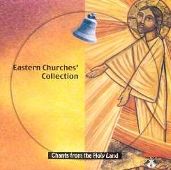 Various Artists - Chants From the Holy Land Vol. 31 flac